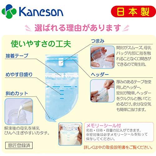 Kaneson(カネソン)『さく乳ハンド保存セット母乳バッグ付』