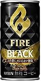 Fire(ファイア) ブラック(185g*30本入)