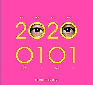20200101 (初回限定・観るBANG!)(シリコンブレスレット<Pink>) 香取慎吾