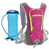 DZX Leichter Trinkrucksack mit 2L Wasserblase, Fahrradrucksack Perfekt für Wanderrucksack Fahrradrucksack Klettern Camping Lauftaschen