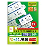 エレコム 名刺用紙 クリアカット マルチプリント紙 厚口 120枚 白 MT-JMK2WN