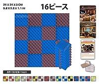 エースパンチ 新しい 16ピースセット青とブルゴーニュ 色の組み合わせ250 x 250 x 30 mm エッグクレート 東京防音 ポリウレタン 吸音材 アコースティックフォーム AP1052