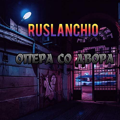 Ruslanchio