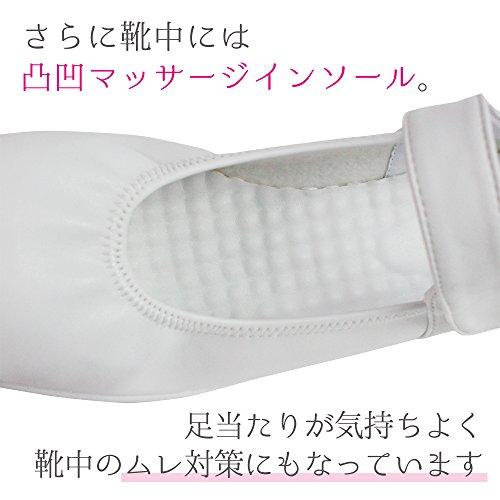 [ブランアンジェ]バレリーナナースシューズたおやかパンプスタイプヒール3cmレディース白23.0
