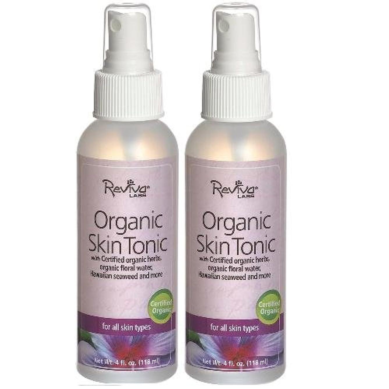 【2本セット】[海外直送品] Reviva Labs レビバ社 ハワイの海藻配合の化粧水 Organic Skin Tonic オーガニックスキントニック 各118 ml 海外直送品