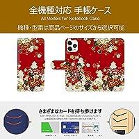 Google pixel 5a 5G ケース 手帳型 pixel 5a5G手帳型ケース ピクセル5a5Gカバー スマホケース カメラ穴 合皮レザー カードホルダー 耐衝撃 復古と和風-桜と菊01 クラシック フラワー 14417364