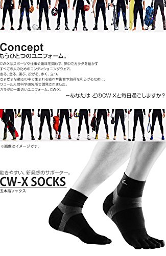 (シーダブルエックス)CW-XPARTS男女兼用5本指サポートソックス靴下ショートタイプBCR61(GY-グレー、M)