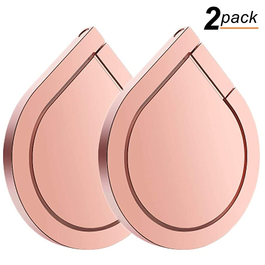 Phone Ring Holder, 2PCS Full-metal 360° Rotation Phone Grip Kickstand Work on Magnetic Car Holder Universal Finger Ring Stand for iPhone 8 7 7 Plus 6S 6 5 5S, Samsung Galaxy and iPads (Rose Gold)