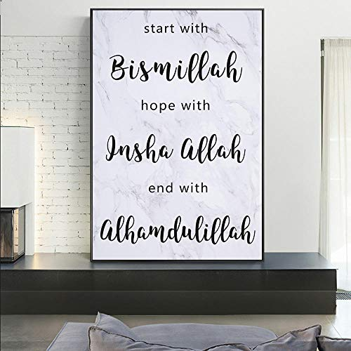 Bismillah Alhamdulillah Allah Wisdom Islamic Art Poster and Prints Muslim Home Decor Wall Art Picture On Canvas Painting Decor - 40x60cm (No Frame)
