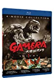 Gamera: Ultimate Collection V1 (4 Movie Pack)...