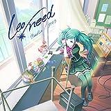 needLe / Leo/need