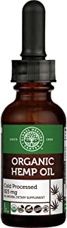 Global Healing Center USDA Organic Hemp Oil | 825mg Liquid for Relaxation, Stress Relief, Sleep, Soreness, Aches, and Joint Support | Non-GMO, Vegan, Cold-Processed, Made in Colorado, USA (1 Fl Oz)