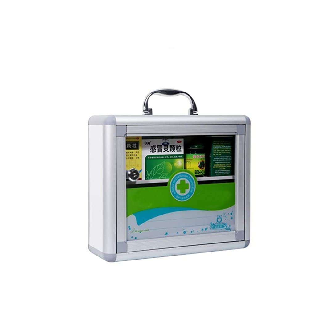地震できれば地域YQCS●LS アルミニウム応急処置キットホーム応急処置薬ロッカー家族の健康銀収納ボックス