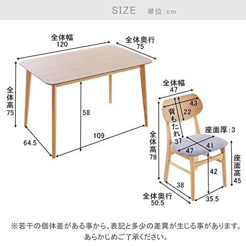 LOWYAダイニングテーブルダイニングセット4人掛けオークテーブルチェア5点セット