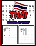 Thai Writing Alphabet: Workbook Practice to Learn How to Trace & Write Thai Alphabet