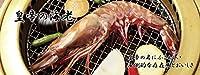 超特大!食べ応え抜群!皇帝の海老 天然シータイガー 1尾 約27cm