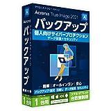 Acronis True Image 2021 Standard 通常版 (永続版) - 1 Computer Academic