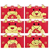 Chinese Red Envelopes, KissDate 18PCS 2021 Chinese New Year Ox Year Hong Bao Lai See Lucky Money...