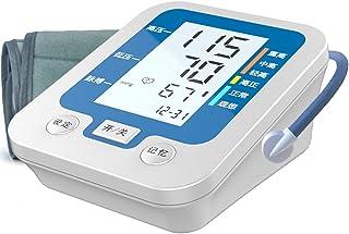 Tensiómetro de Brazo Tensiómetro De Brazo Manual - Casa De Salud Cuidado Mayor Automático Inteligente De Alta Definición De Pantalla Grande Precisa esfigmomanómetro