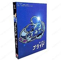 日本ドラマ dvd,「プライド」TV+特典+OST, 出演:木村拓哉, 竹内結子 ,7枚組DVDボックスセット,エピソード数:11話