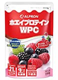 ALPRON(アルプロン) ホエイプロテイン100 ミックスベリー風味 (1kg) タンパク質 ダイエット 粉末ドリンク