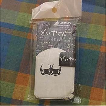 どいやさん iphone ケース 西野七瀬 乃木坂