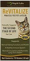 Wapiti Labs Inc Cat ReVitalize Formula Pet Supplement, 15gm by Wapiti Labs