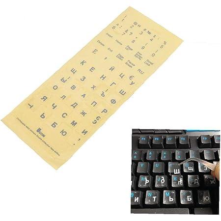 AMOYER Teclado Ruso Transparente Pegatinas rusos Disposición Letras del Alfabeto Blancas para el Ordenador portátil del Cuaderno de la PC