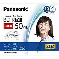 パナソニック 録画用50GB 2層 1-4倍速対応 BD-R追記型 ブルーレイディスク 10+1枚パック LM-BR50LW11H