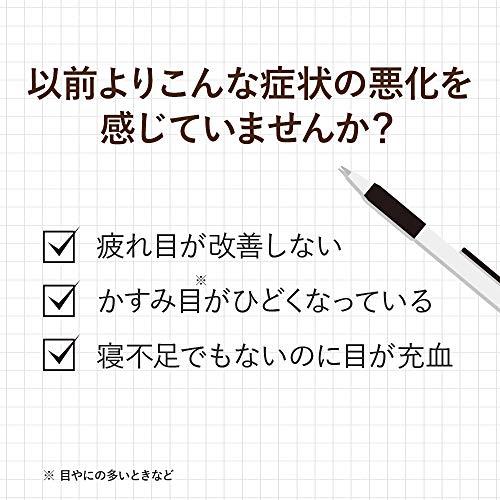 【第2類医薬品】スマイル40プレミアムDX15mL