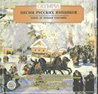 Songs of Russian Coachmen