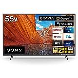 ソニー 55V型 液晶 テレビ ブラビア KJ-55X80J 4Kチューナー 内蔵 Google TV Dolby Atmos対応 Prime Video ボタン搭載 (2021年モデル)