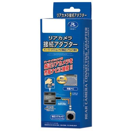 データシステム ( Data System ) リアカメラ接続アダプター RCA026T