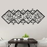 ASFGA Hogar Minimalista nórdico Sala de Estar Dormitorio decoración Arte árabe Palabra Musulmana Islam Etiqueta de la Pared Vinilo Desmontable Mezquita islámico Papel Tapiz Mural 153x57cm