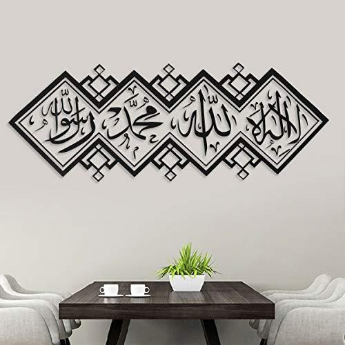 Decoración del hogar citas árabes islámico Allah Muhammad cultura musulmana dios Allah bendición calcomanía vinilo pared pegatina mezquita arte papel tapiz mural cartel