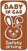 imoninn BABY in car ステッカー 【マグネットタイプ】 No.45 ウサギさん2 (茶色)