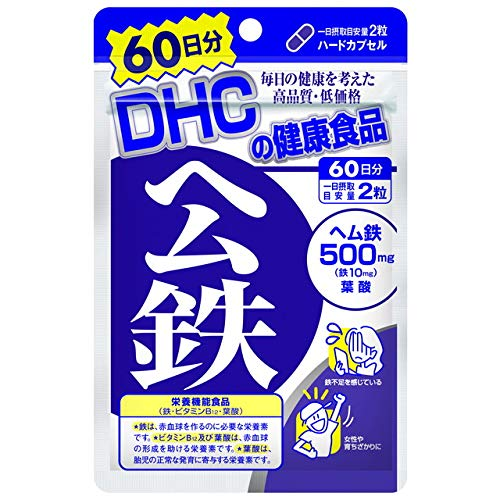 DHC DHC DHC ヘム鉄 60日分 120粒
