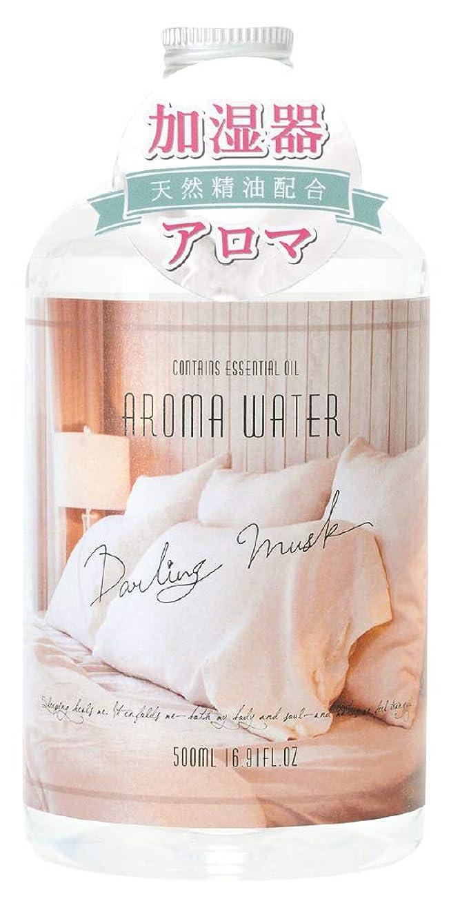 櫛迷信繊細ノルコーポレーション アロマウォーター 加湿器用 500ml ダーリンムスク クラリセージの香り OA-ARO-1-4