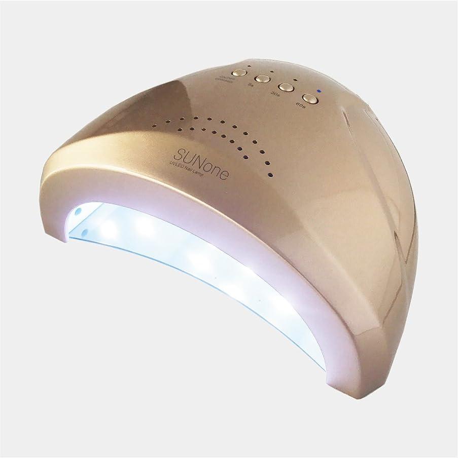 精緻化処理する毒性ジェルネイル?クラフトレジン 48w UV/LEDライト 2in1 人感センサー付き ネイルドライヤー UV/LED兼用ライト 【保証付き】 カラー:ゴールド