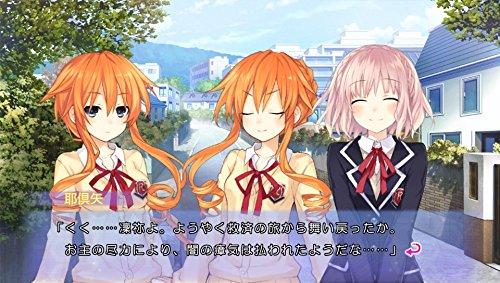 デート・ア・ライブTwinEdition凜緒リンカーネイション通常版-PSVita