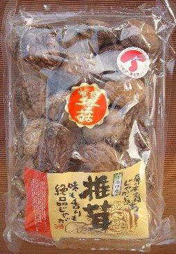 宮崎産乾しどんこしいたけ(原木栽培)特上大粒どんこ200g
