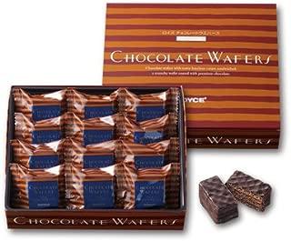 【ROYCE'】ロイズ チョコレートウエハース 12個入 / Chocolate Wafers【北海道限定】 (ヘーゼルクリーム)