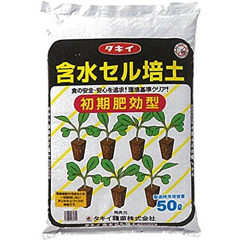 北海道配送不可 50L×1袋 タキイの 含水セル培土 初期肥効型 セルトレイ 全般 育苗箱 等 の 種まき 用土 培土 育苗 にタキイ種苗 タ種 代不