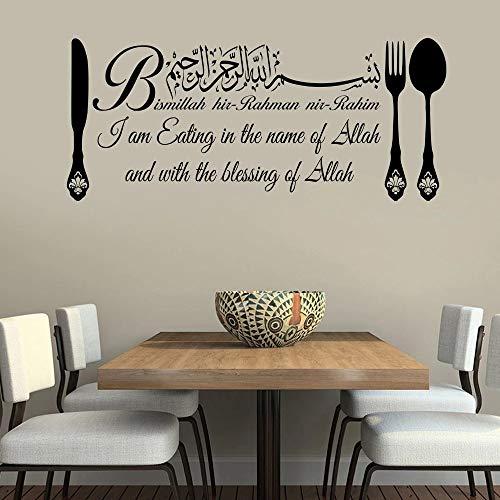 Pegatinas de pared árabes pegatinas de arte de pared musulmán comer caligrafía pegatinas de vinilo restaurante cocina decoración de la pared