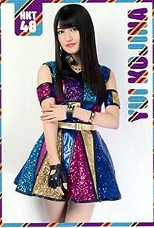 【神志那結衣】 公式トレカ HKT48 最高かよ ポケットスクールカレンダー...