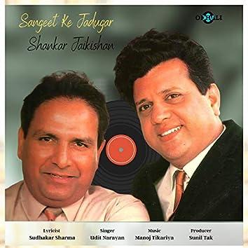 Sangeet Ke Jadugar Shankar Jaikishan