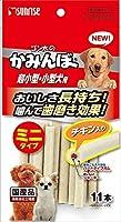 (まとめ買い)サンライズ ゴン太のかみんぼ チキン入り 超小型・小型犬用 11本 SGN-162 【×20】