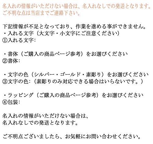 【名入れ無料】【ラッピング無料】パーカーボールペンプリミエモノクロームブラック1931430