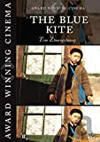 The Blue Kite (le cerf-volant bleu) version audio chinoise avec sous-titres français