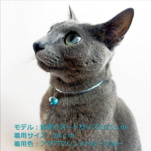 Cat'sLovePotion猫首輪スワロフスキーハートレザーチョーカーローズmini(オ-ダ-(ギフトメッセージに作成サイズ記入),ベビーピンク)